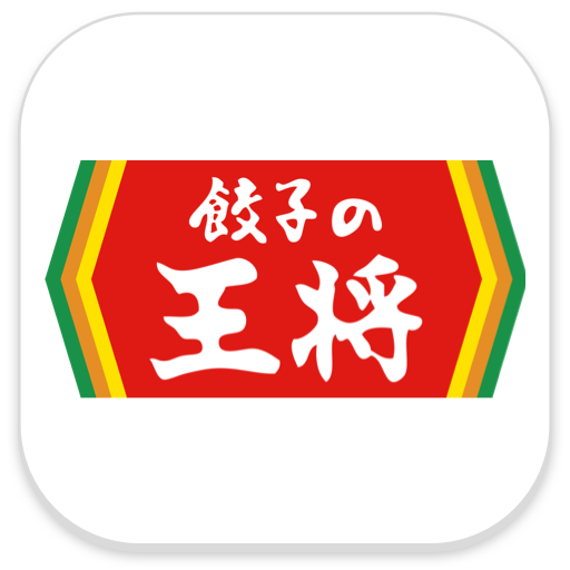 「O:der Apps」第一弾、「餃子の王将アプリ」を企画開発のサムネイル